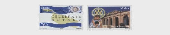 Rotariens - Séries
