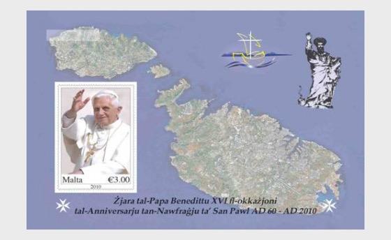 Visita del Papa - Foglietti