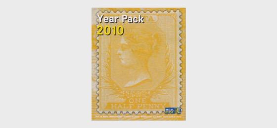 2010年全年邮票折 - 年度收藏品