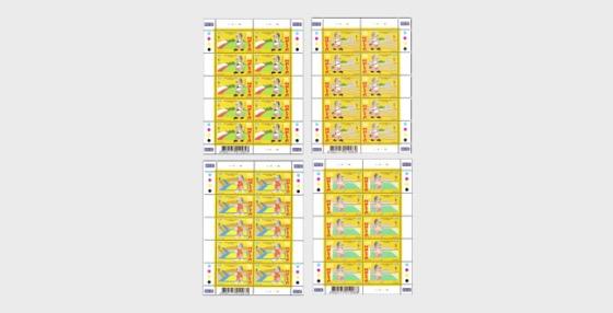 GSSE - Sheetlets