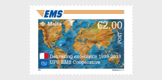 20 ° Anniversario della Cooperativa EMS - Serie