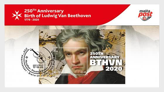 路德维希·范·贝多芬诞辰250周年(1770-2020年) - 收藏品