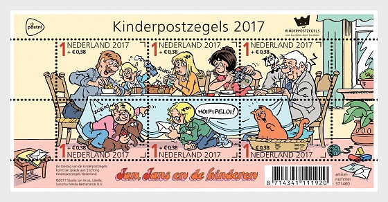 Children's Welfare Stamps 2017 - Miniature Sheet