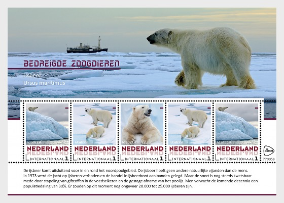 Endangered Animals 2017 - (Polar Bear) - Miniature Sheet