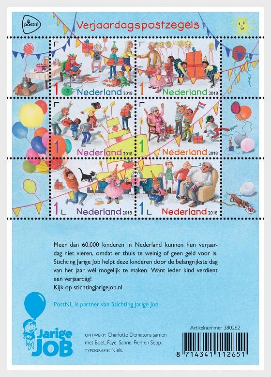 Birthday Stamps - Miniature Sheet