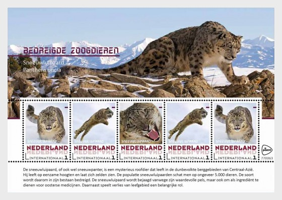 Endangered Mammals 2018 - Snow Leopard - Miniature Sheet