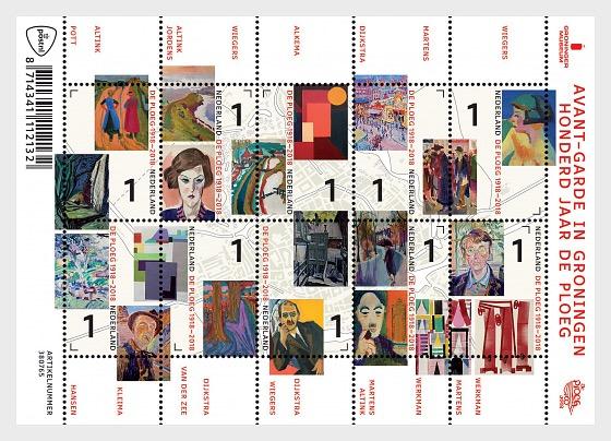 De Ploeg Centennial Stamps - Miniature Sheet