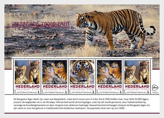 Endangered Mammals 2018 - Tiger - Miniature Sheet