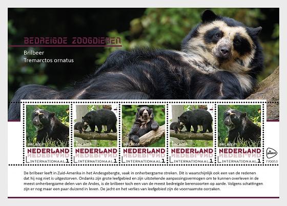 Endangered Mammals 2018 - Bear - Miniature Sheet
