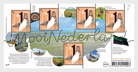 Beautiful Netherlands 2019 - Texel - Miniature Sheet