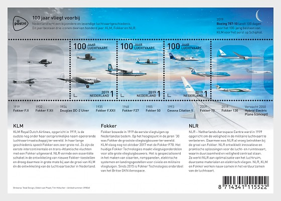 100 Years of Aviation - Miniature Sheet