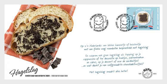Typically Dutch - Hagelslag - First Day Cover