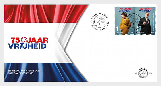 75 Years of Freedom - First Day Cover