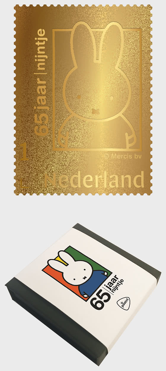 Golden Stamp - Miffy's 65th Birthday - Collectibles