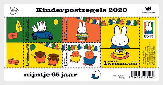 2020 Children's Welfare Stamps - Miniature Sheet
