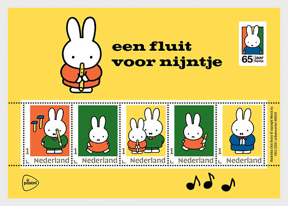 Miffy Personalised Stamps - Music - A Flute for Miffy  - Collectibles