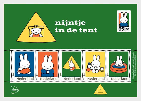 Miffy Personalised Stamps - Camping - Miffy in the Tent - Collectibles