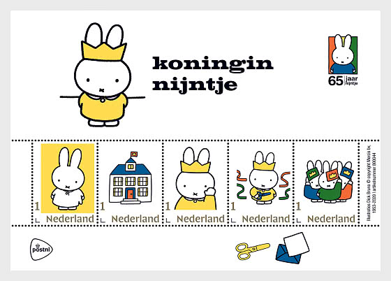 Miffy Personalised Stamps - The Palace - Queen Miffy - Collectibles