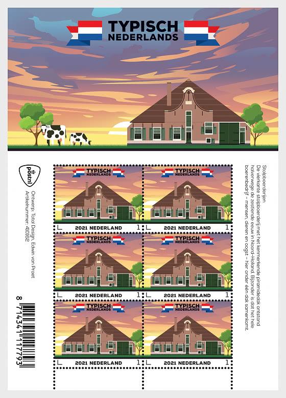 Typically Dutch - Bell - Jar Farms - Mint - Sheetlets