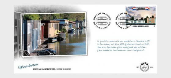 Typically Dutch - Houseboats - First Day Cover