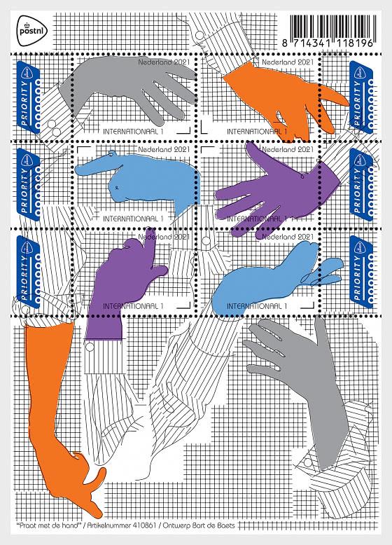 Talk To The Hand - Miniature Sheet