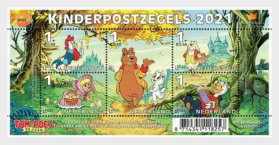 2021 Children's Welfare Stamps - Miniature Sheet