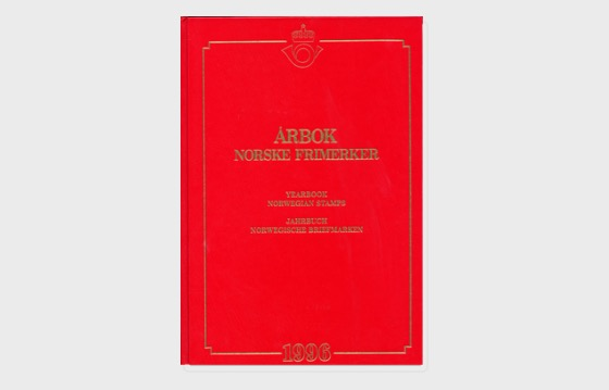 Yearbook 1996 (Catalogue Price) - Annual Product