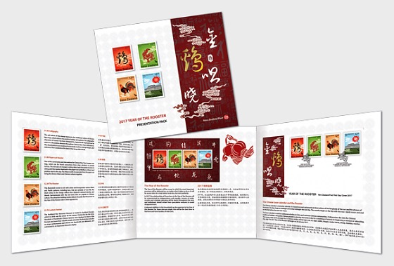 2017 Year of the Rooster Presentation Pack - Presentation Pack