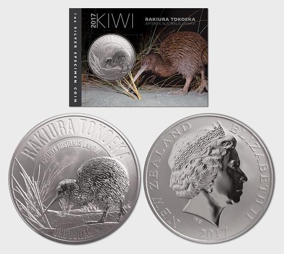 2017猕猴桃宝藏 - 银币