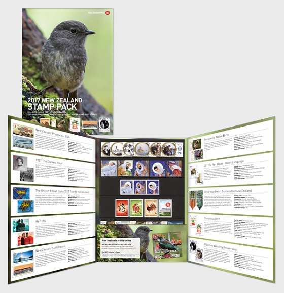 2017 Stamp Pack - Annual Product
