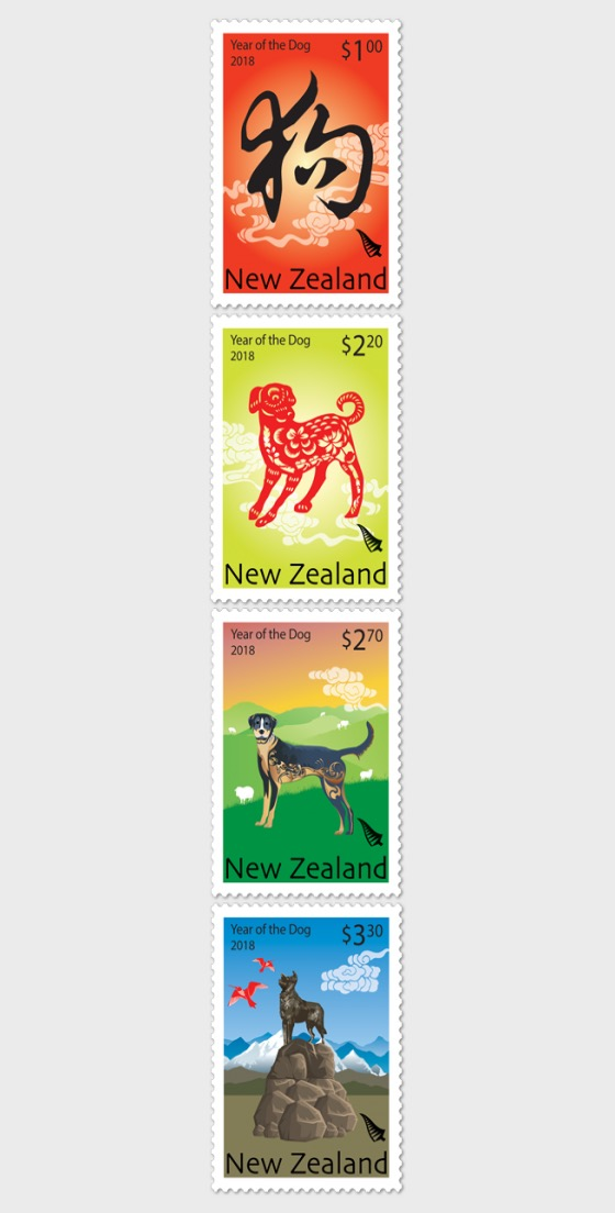 2018 Year of the Dog Set of Mint Stamps - Set
