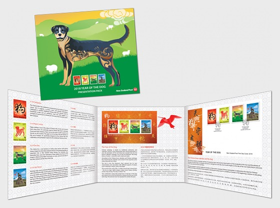 2018 Year of the Dog Presentation Pack - Presentation Pack