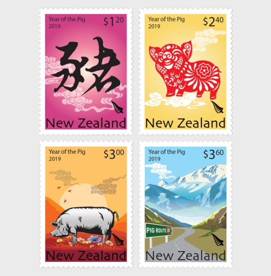 2019 Year of the Pig Set of Mint Stamps - Set