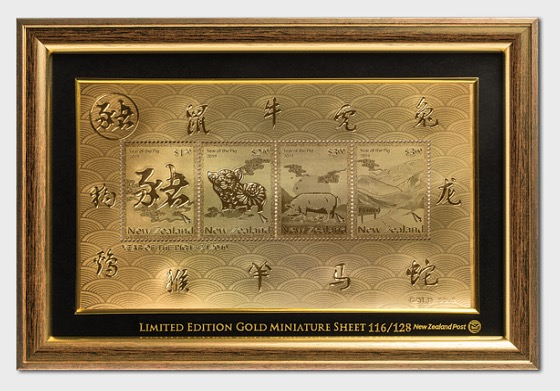2019 Year of the Pig Framed and Numbered Gold Foiled Miniature Sheet - Lunar Products
