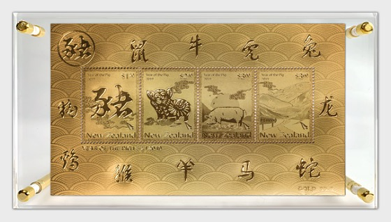 2019 Year of the Pig Gold Foiled Miniature Sheet in Perspex Stand - Lunar Products