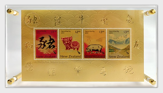 2019 Year of the Pig Gold Foiled Miniature Sheet with Coloured Stamp in Perspex Stand - Lunar Products