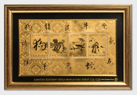 2018 Year of the Dog Framed and Numbered Gold Foiled Miniature Sheet - Lunar Products