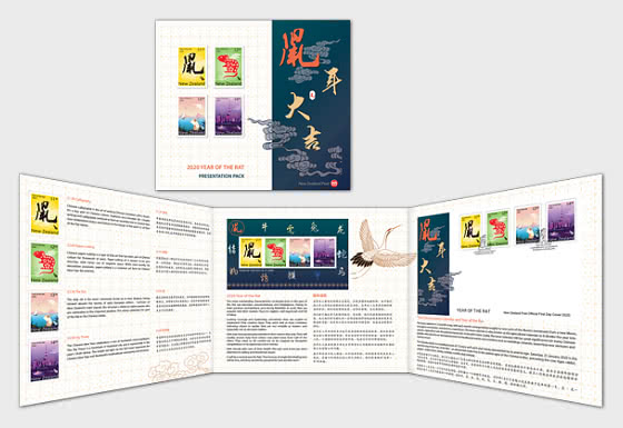 2020 Year of the Rat Presentation Pack - Presentation Pack