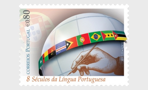 Commemorations of the 8 Centuries of the Portuguese - Set