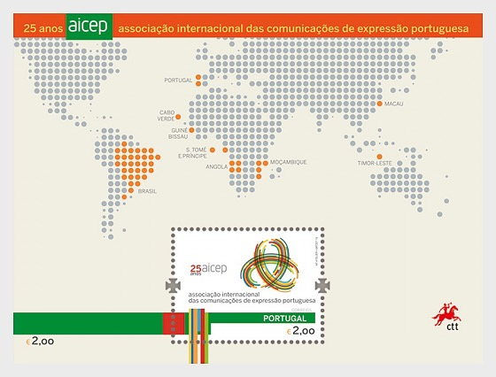 25 Years of the AICEP - Souvenir Sheet