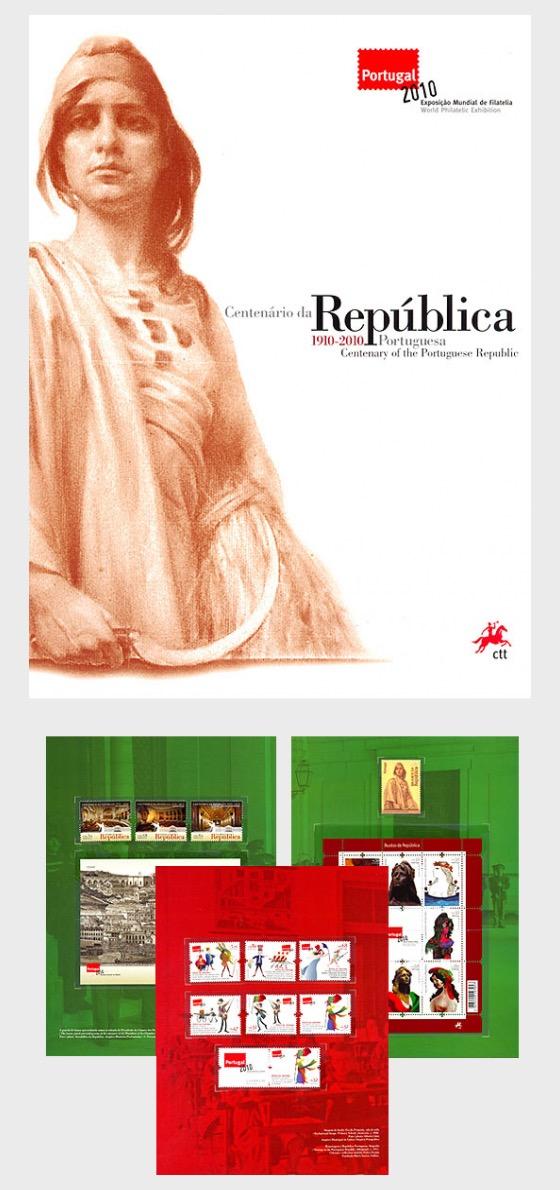 1910-2010 Portuguese Republic II Book - Special Folder