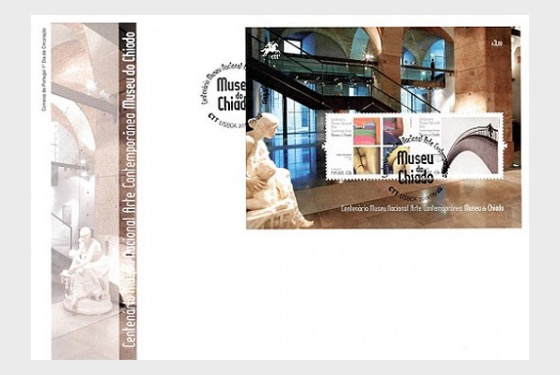 Museum of Chiado - First Day Cover