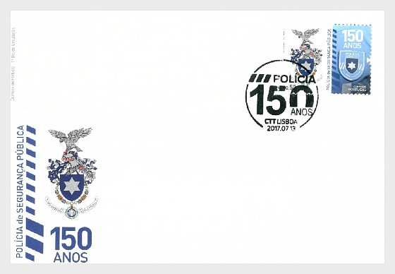 The Portuguese Public Security Police (FDC-S) - First Day Cover