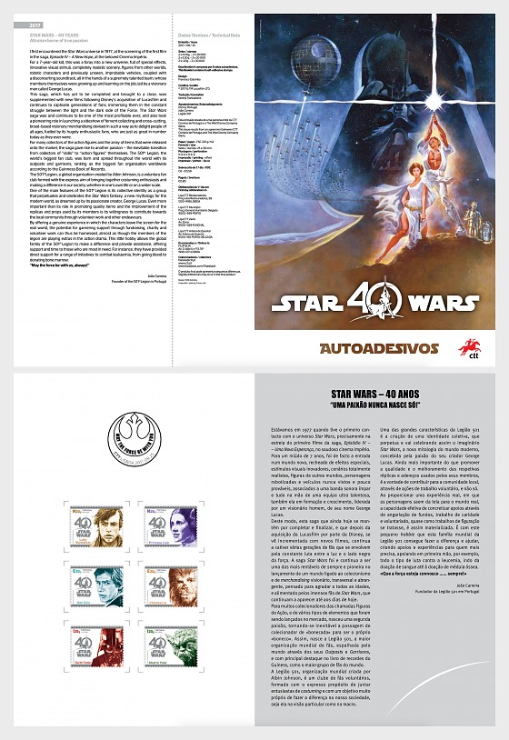 Star Wars - 40 years (Self-Adhesive) - Special Folder