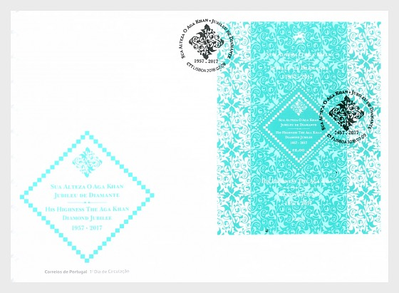 His Highness the Aga Khan - Diamant Jubilee - (FDC M/S) - First Day Cover