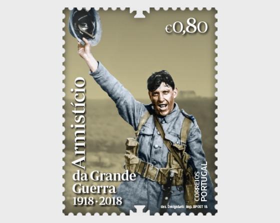 First World War Armistice 1918 - 2018 - Set
