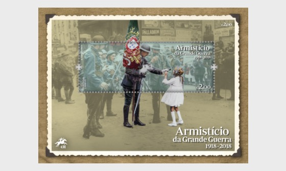 First World War Armistice 1918 - 2018 - Miniature Sheet