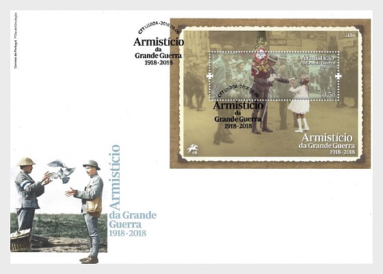 First World War Armistice 1918 - 2018 - (FDC M/S) - First Day Cover