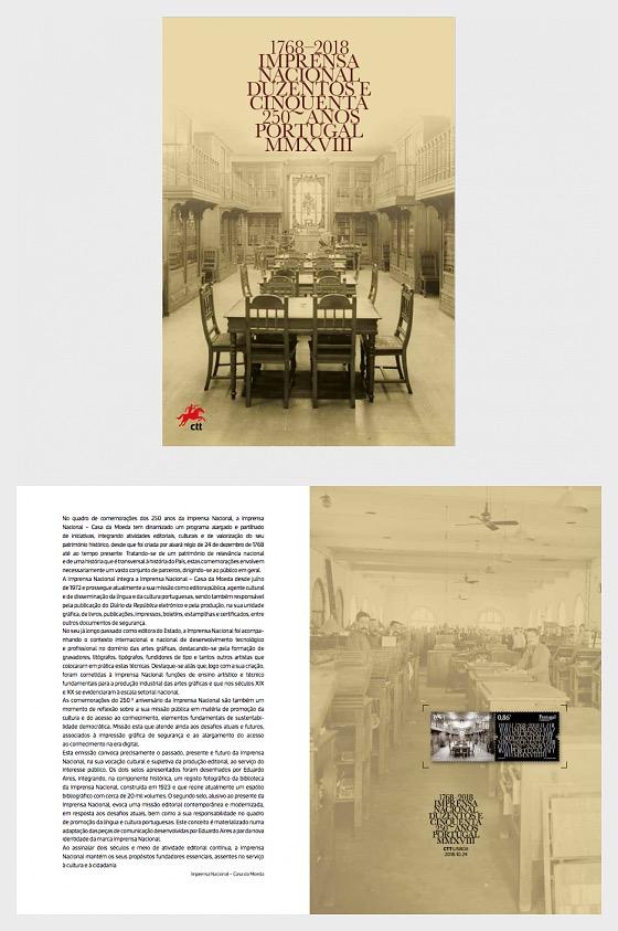 Imprensa Nacional - 250 Years - (Brouchure with Set) - Special Folder