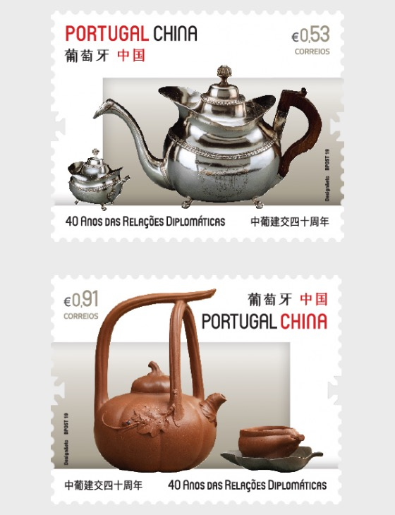 Joint Issue Portugal - China - Set